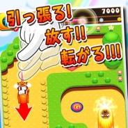DeNA、「Mobage」のカジュアル引っ張りアクションゲーム『進め!コロコロアニマルズ』iOS版を配信開始。ゲームプレイを動画でシェアすることも