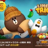 LINEのアドベンチャーパズルゲーム『LINE トリオ』の事前登録者数が5万人突破…事前登録特典が2500円相当→3000円相当に増量