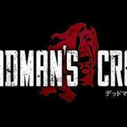 スクエニ、『デッドマンズ・クルス』のサービスを6月30日をもって終了
