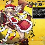 DMMとFUNYOURS、『九十九姫』でイベント「新年の宴」を開始 「福袋」に「聖誕・杏黄(CV:上原あかりさん)」を追加