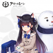 Yoster、『アズールレーン』で明日14時よりメンテ…「小型艦建造」にR「初春」と「有明」を常設実装、着せ替えアイテムの追加も