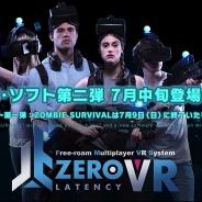 CAセガジョイポリス、VRアトラクション『ZERO LATENCY VR』の新作を7月中旬に投入