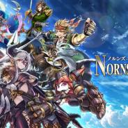 Efun、スマホ向けパズル育成RPG『ノルンズ・ファンタジー』の事前登録を開始 公式グッズが当たるTwitterキャンペーンも実施