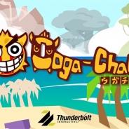 サンダーボルト インタラクティブ、バトル要素を取り入れたステージクリアタイプのパズルゲーム『Ooga-Chaka』を2月17日より配信開始へ