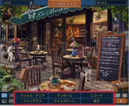 Zynga、「Facebook」で新作ソーシャルゲーム『Hidden Chronicles』の世界サービス開始