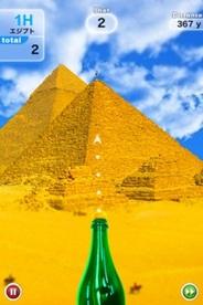 Eagle、「App Store」で新感覚ゴルフゲーム『シャンパン ゴルフ』の提供開始