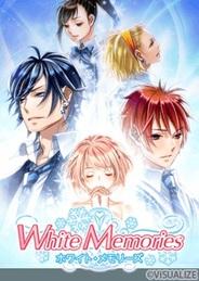 ビジュアライズ、「GREE」で恋愛ゲーム『ホワイトメモリーズ 』の提供開始