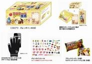 コロプラ、ファミマ.comとのコラボ企画『コロプラ バレンタインBOX』を予約発売