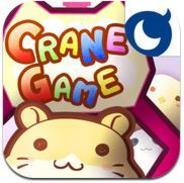 【AppStoreランキング】ゲームトップ無料(1月22日版)…DeNA「クレーンゲーム for Mobage」が1位