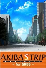 アクワイア、人気ゲーム『アキバズトリップ』をAndroid版「GREE」で提供開始