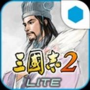 コーエーテクモゲームス、Android版「GREE」で『三國志2 LITE』の提供開始