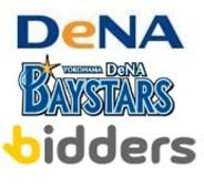 DeNAと横浜ベイスターズ、「ビッダーズ」に公式オンラインショップを開設…新ユニフォームを独占先行販売