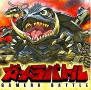 角川CGとORATTA、「GREE」で育成&カードバトルゲーム『ガメラバトル』の提供開始
