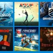 【PSVR】追加販売に合わせて、『VR WORLDS』や『RIGS』などVR専用・対応全6タイトルが、期間限定セールに…最大50%割引