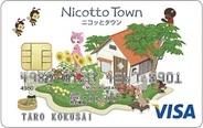 スマイルラボと三井住友カード、「ニコッとタウンVISAカード」を発行…入会特典やポイント交換アイテムも
