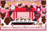 ナウプロダクション、「ハローキティくるキャラ雑貨店」でバレンタインイベントを開催