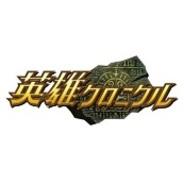 サクセス、ブラウザRPG『英雄クロニクル』で「称号システム」を導入…「NPC援軍」の販売も開始