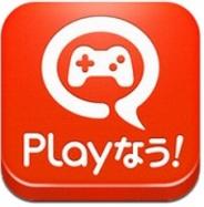 CA Beat、ゲームでつながるコミュニティアプリ『Playなう!』の提供開始