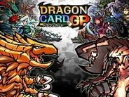 サンエル、「ハンゲームモバイル」で『ドラゴンカードGP』の提供開始