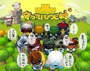 ACCESSPORT、「aima」にブラウザゲーム『守って!ひつじ村』の提供開始