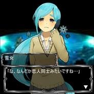 角川コンテンツゲート、GREE『秘録 妖怪大戦争』で会話型イベント「妖恋百物語」を開始