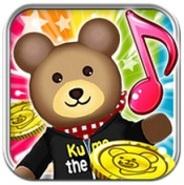 【AppStoreランキング】ゲーム無料(8/18)…コロプラ「リズムコイン!」が首位