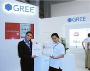 グリー、世界最大級のモバイル関連イベント「Mobile World Congress 2012」に初出展