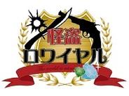DeNA、人気ソーシャルゲーム『怪盗ロワイヤル』で「SILEMT MOON ~番人の書架~」を2月29日より開始