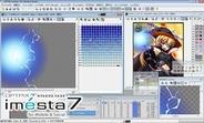 ウェブテクノロジ、ソーシャルゲーム用画像圧縮ツール『OPTPiX imesta 7 for Mobile & Social』を発売