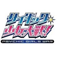 ベクター、「entag!」で男性向け恋愛ゲーム『サイキック少女大戦!』の提供開始