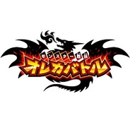 KONAMI、カードゲーム機『オレカバトル』が全国のアミューズメント施設で3月中旬より稼働開始