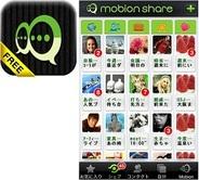 GNT、グループチャットサービス「mobion share」の無料版の提供開始