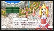 ガンホーの『ケリ姫クエスト』が『ラグナロクオンラインMobile Story』とコラボ…大型アップデートも実施