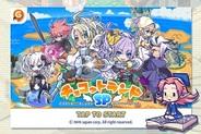NHN Japan、iPhone用オンラインRPG『チョコットランドSP』の提供開始