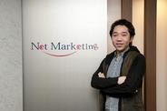 Facebookで婚活! マッチングサービス「Omiai」で世界を狙う…ネットマーケティング宮本社長インタビュー