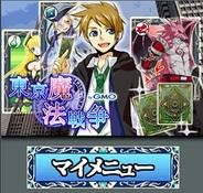 ティンマシンゲームス、「mixiゲーム」で『東京魔法戦争 by GMO』の提供開始