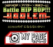 アルケミア、スマホ版「Mobage」で『Battle HIPHOP!!! HARLEM』の提供開始