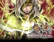アカツキ、「Mobage」で和風ファンタジーRPG『鬼神BLADE』の提供開始