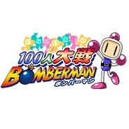 KONAMI、iOS/Android向けゲームアプリ『100人大戦ボンバーマン』の提供開始