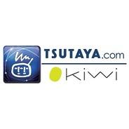TSUTAYA .com、スマホ向けソーシャルゲームプラットフォーム『TSUTAYA.com kiwi』の正式サービス開始
