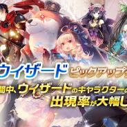 MorningTec Japan、『神無月』にて新キャラ「里見」「言葉」実装! 既存SSR「ラクシス」が出現するジョブピックアップ召喚も開催