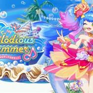 任天堂とCygames、『ドラガリアロスト』でメモリーイベントに施設イベント「Melodious Summer♪」を追加 短剣・弓キャラを強化できる