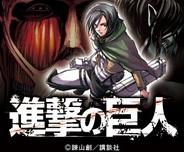 KONAMI、FP版「Mobage」で『進撃の巨人』の提供開始…超人気コミック初のゲーム化!