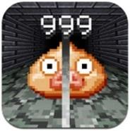 カヤック、iPhone用ゲームアプリ『スパッと斬れ!』の提供開始…スワイプ操作でモンスターを斬る爽快アプリ