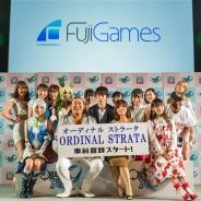 【TGS2017】フジゲームス、『ORDINAL STRATA -オーディナル ストラータ』の事前登録を開始!