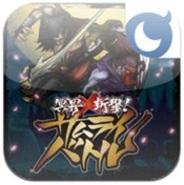 クルーズ、iOS版「Mobage」で『冥界×斬撃!サムライバトル』の提供開始