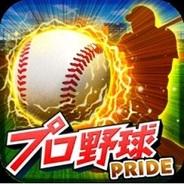 コロプラ、iPhone用プロ野球カードゲーム『プロ野球PRIDE』の提供開始