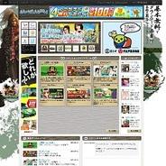 ACCESSPORT、PC向けソーシャルゲームサイト「GAME LAGOON」を開始…海外の人気ゲームを提供
