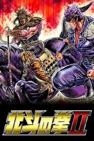 ケイブ、「GREE」で『北斗の拳II』の事前登録開始…伝説の漢を集めるカードバトルゲーム