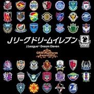 【FP版GREEランキング】KONAMI「Jリーグドリームイレブン」が続伸…Synphonie「ボクらのポケットダンジョン」も14位